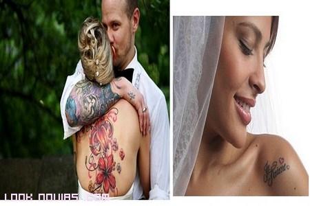 novias modernas con tatuajes